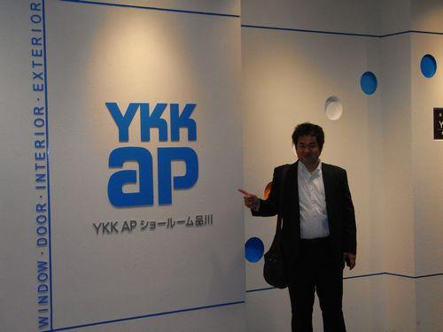 YKKAPショールーム.jpg